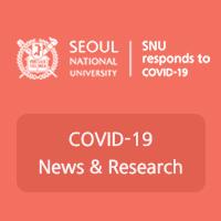 '코로나바이러스 통합 지식 허브' 사이트(영문)